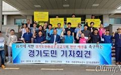 """부실한 경기도 친환경 학교급식? """"인건비-식품비 통합 때문"""""""