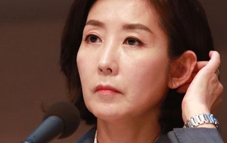 """억울한 나경원 """"'달창', 달빛창문인 줄 알았다"""""""