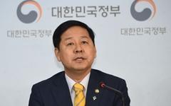 대한석탄공사·마사회 등 17곳 공공기관, 경영실적 '미흡' 이하