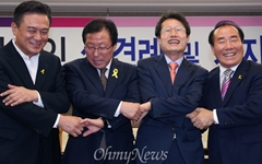 박근혜 정부 경찰, '교육감 선거·자사고 지키기'에 개입