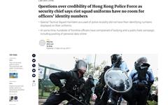 홍콩 경찰, 식별번호 안 달고 송환법 시위 강경 진압 '논란'