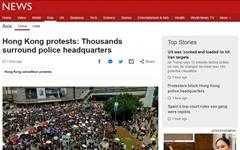 """홍콩 시민들 또 거리로... """"송환법 완전 철회"""" 대규모 시위"""