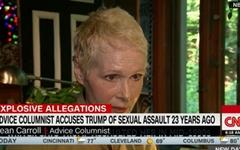 """미 여성 작가 """"20여 년 전 트럼프한테 성폭행당할 뻔"""" 폭로"""