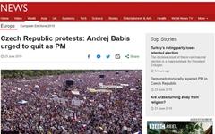 체코 반정부 시위 25만 명 운집... '벨벳혁명' 이후 최대 규모