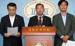 """유치원3법, 6개월 방치되다 결국 법사위로... """"한국당 책임 묻겠다"""""""