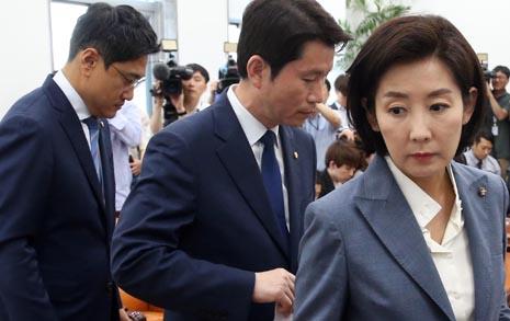 """2시간 만에 합의문 뒤집은 한국당, 이인영 """"국민 여망 정면 배반"""""""
