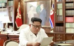 북·미 친서, '대화의 문' 열 수 있을까