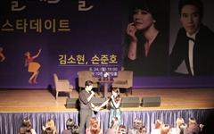 뮤지컬보다 재미난 딤프 스타데이트 '성황'