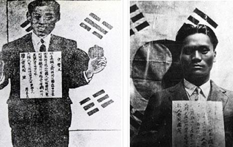 윤봉길 의사 선서 사진 외국 언론사에 돌린 기자
