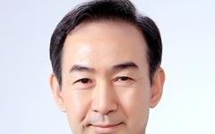 창원대 총장 후보, 이호영-송신근 교수 선출