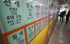 서울 아파트 3주째 ↑, 재건축 오름세 일반아파트까지 '불똥'