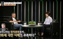 """이현세 """"악플도 반기는 웹툰계... 정말 위험합니다"""""""