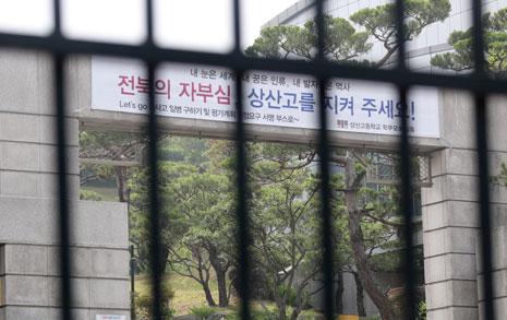 자사고 '멘붕' 빠뜨린 서울행정법원의 명쾌한 판결