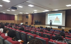 인천시교육청, '한글교육 교수법' 역량강화 연수