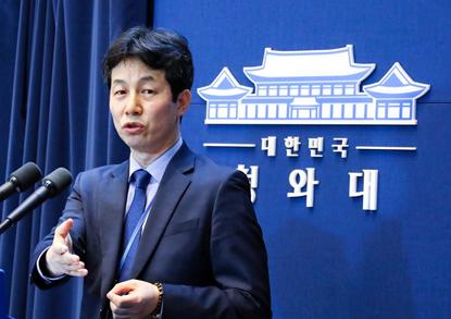 판문점 북미정상회담 막후 역할, '문재인 복심'이 맡았다