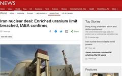 이란, 우라늄 보유 한도 초과... '벼랑 끝' 핵합의