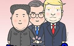 [만평] 한반도 평화 싫은 사람 누구?