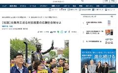 """일 최대 경제지 """"반도체 소재 수출 규제, 일본도 타격"""""""