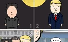 [만평] 모기장 밖 일본모기 '윙윙~'