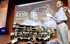 현대차, 엔진 성능 올리고 배기가스 줄이는 신기술 개발