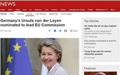 유럽 '우먼 파워'... 첫 행정수반·중앙은행 총재 모두 여성