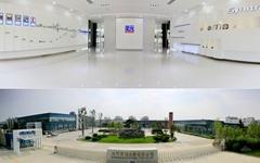 중국 성원국제그룹, 올해 인천내항에 분유제조 공장 설립