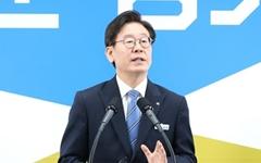 """이재명 """"일본 무역보복, 경제의존 탈피의 기회"""""""