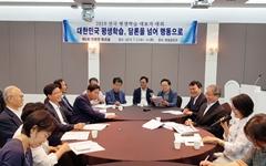 첫 '전국 평생교육 대표자 대회' 열렸다