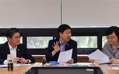 정부, 일본 수출규제 품목 자립화 적극 지원