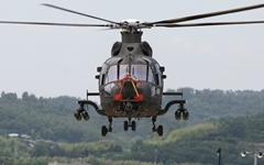 KAI, 소형무장헬기 초도비행 성공