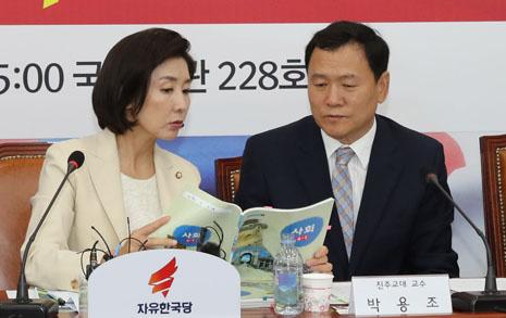 """'교과서 국정조사' 논란 촉발한 교수 """"한국당에 나 빼달라고 했다"""""""