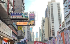 나는 홍콩 사람이다