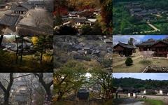 '한국의 서원' 9곳, 유네스코 세계유산 등재