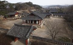 유네스코 세계유산 등재된 '한국의 서원' 9곳은 어디?