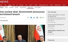 """이란 """"우라늄 농축도 올린다"""" 선언... 핵합의 '파국' 위기"""