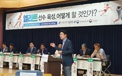 """프로야구 박노준, """"체육계를 왜 죄인 취급합니까?"""""""