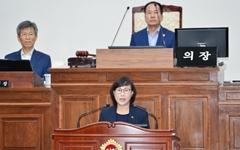 """울산시의회 """"네이버, 지역언론 차별말라"""" 결의안 상정"""