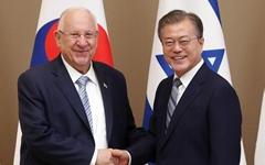 한-아스라엘, 4차산업혁명 분야 협력 강화한다