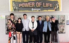 인천시교육청, '고등래퍼3' 출연 학생들과 콘서트 개최