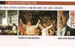 정권 교체는 한국이 아닌 일본에 필요하다!