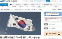 """일본 언론 """"문 대통령, 대북제재 위반 의혹에 불쾌감"""""""