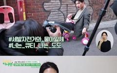장애인의 일상 보여준 MBC '우리동네 피터팬'의 값진 성과