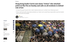 홍콩 행정장관, 경찰과 충돌한 시위대 '폭도' 맹비난