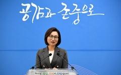 성남시, 전국 최초 '아동의료비 100만원 상한제'... 보편적 의료복지 이정표 될까?