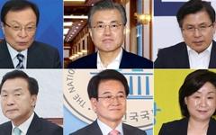 문 대통령-여야 5당대표 회동 18일 오후 4∼6시 개최