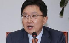 """김용태, """"정미경 의도 이해하지만 적절치 못했다"""" 일침"""
