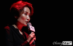 [오마이포토] '변신' 박경림, 오늘은 공포