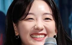 [오마이포토] 변신' 조이현, 생애 첫 영화!