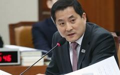 """조선일보 반박한 한수원 사장에게 """"그만두라"""" 호통친 박대출"""