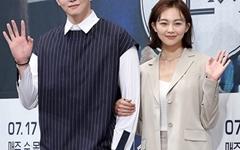 [오마이포토] '미스터 기간제' 윤균상-금새록, 폼나는 미스터와 미스